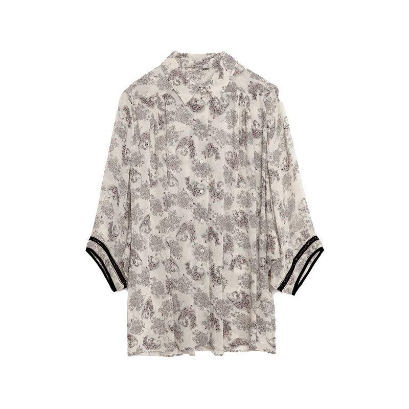 Florale romantische Bluse von Zara