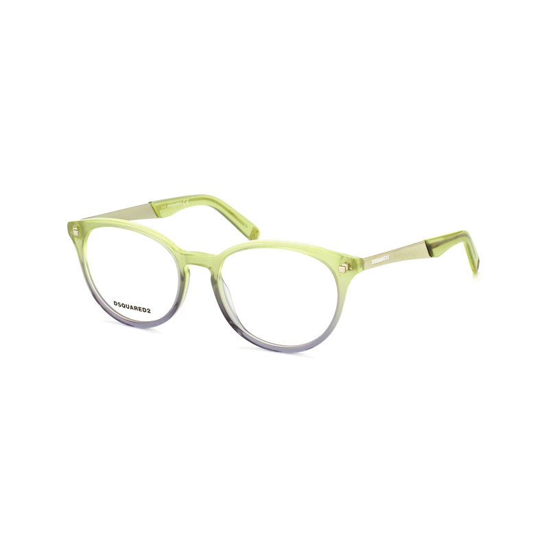 Bunte Brille von DSquared