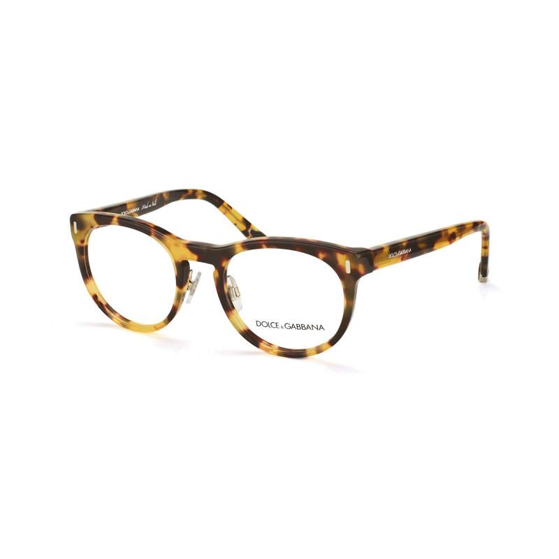 Brille von Dolce & Gabbana