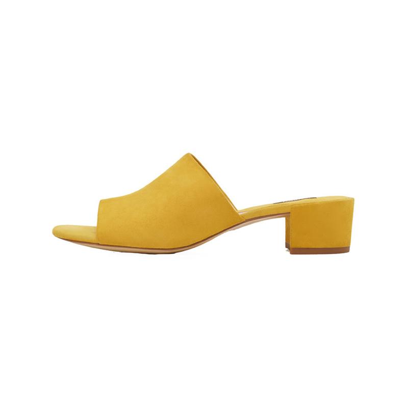 Gelbe Sandale von Mango