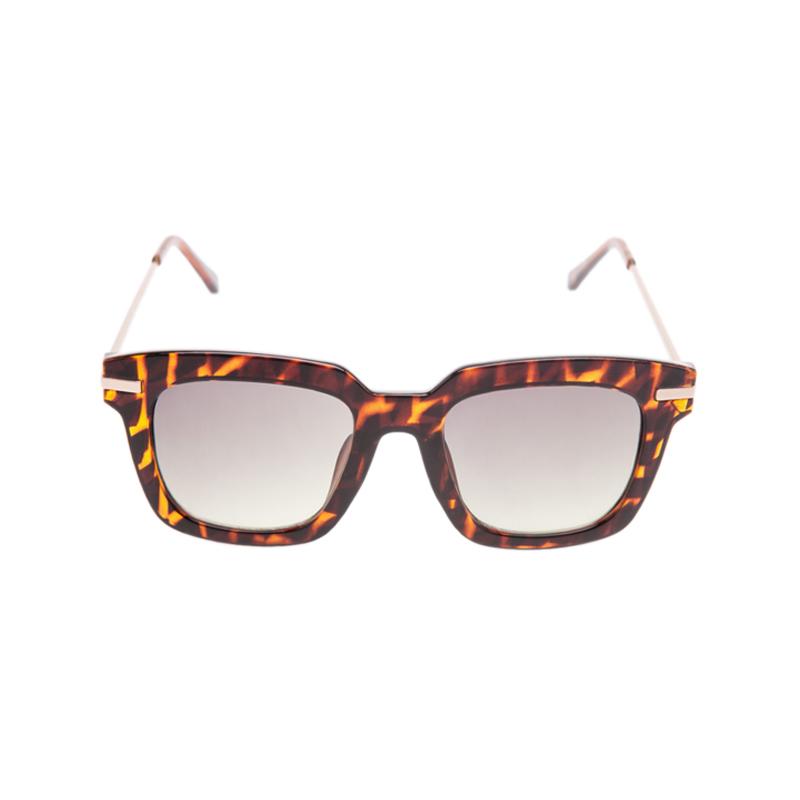 Sonnenbrille von Stradivarius