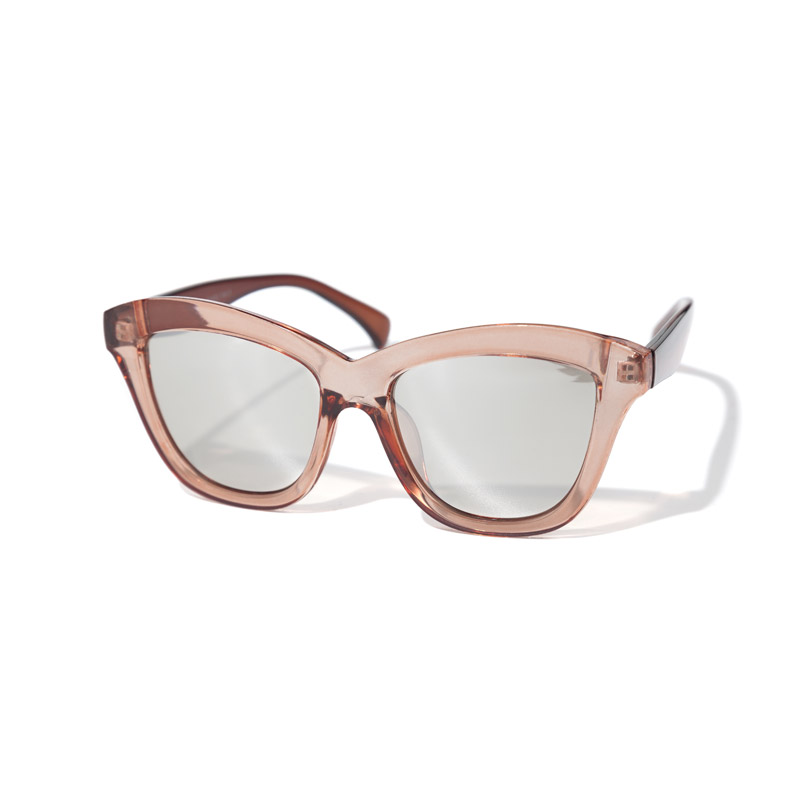 reserved sonnenbrille