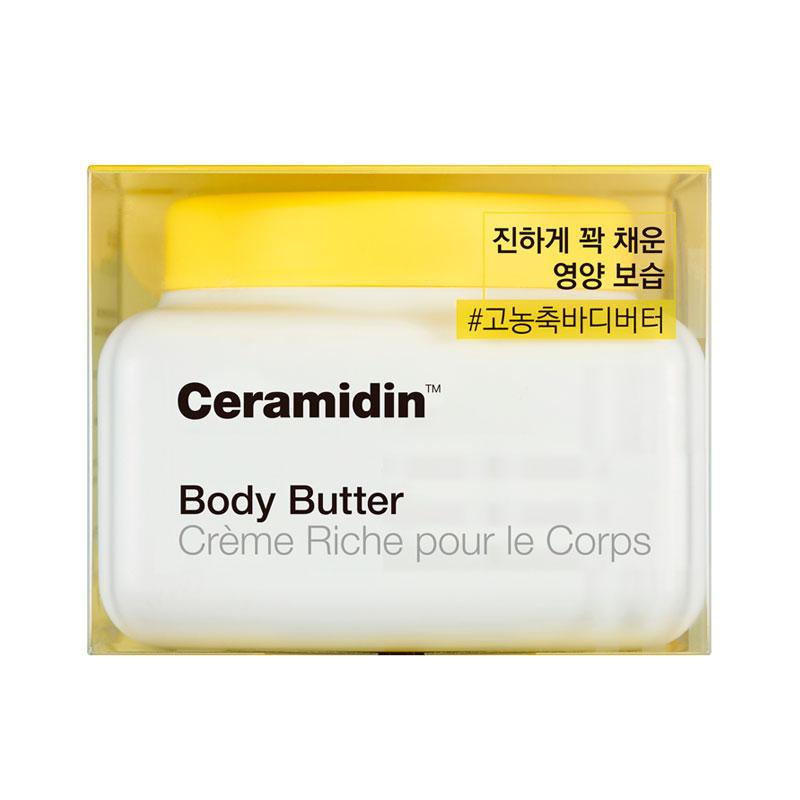 produktabbildung der body butter von dr. jarts+ mit ceramiden