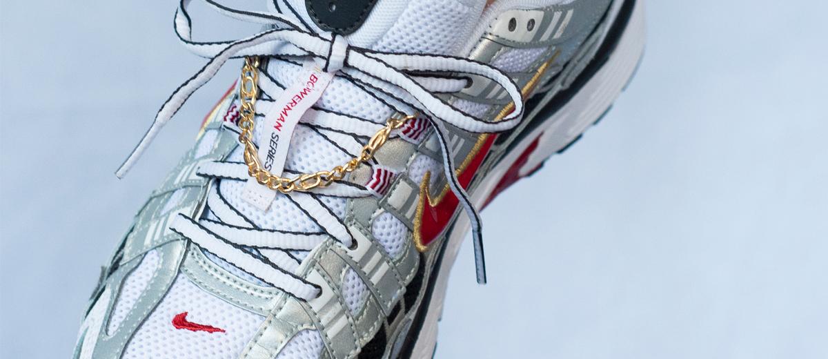 Nike Sneaker mit Kette von Jukserei